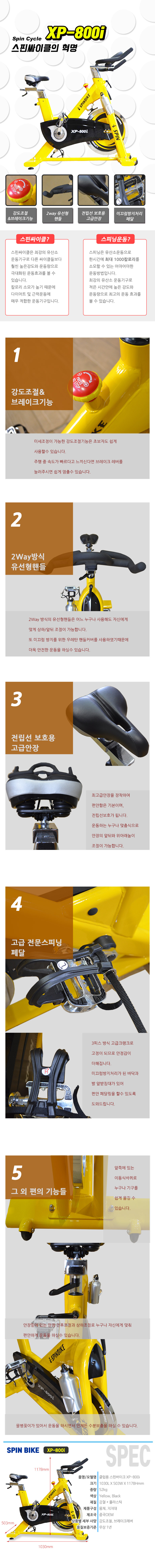 XP800i_detail.jpg