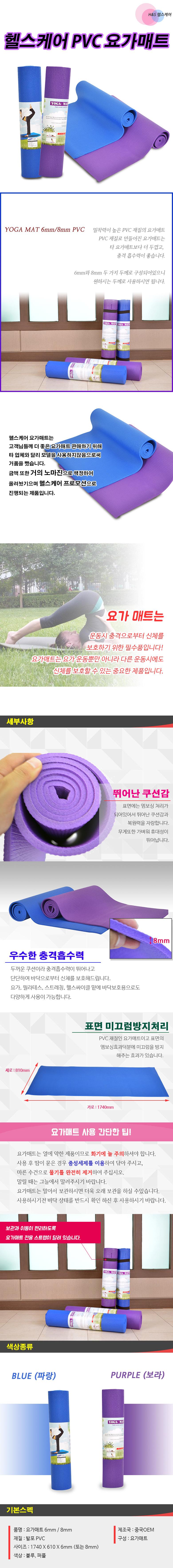 yoga_detail.jpg